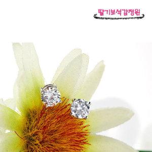 당일발송 예쁜 5부 천연 다이아몬드 귀걸이