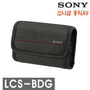 LCS-BDG 소니 디카 케이스 벨트착용 DSC-W810 W830
