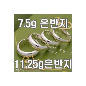 순은(99%) 실버 3.75g 5.625 엥게이지 은반지-반지
