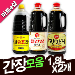 샘표 금F3/ 진미/몽고/진간장/송표/간장