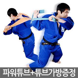밴드가방 무료증정 파워튜브/운동밴드/헬스밴드/유도