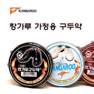 캉가루 가정용 구두약/무색 검정색 갈색/캔 구두약