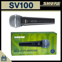 SHURE SV100/슈어 유선마이크/케이블포함/보컬 라이브