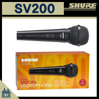 SHURE SV200/슈어 유선마이크/케이블포함/보컬 라이브