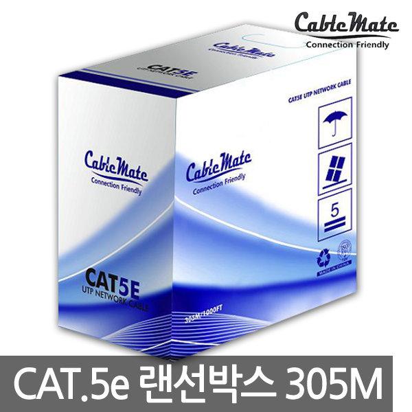 케이블메이트/랜선/랜케이블/CAT.5e/6/305M/UTP/선택
