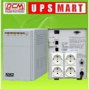 UPS KIN2200AP/2.2KVA 무정전전원장치