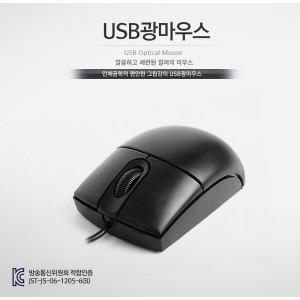 컴퓨터부품/마우스/광마우스/미니마우스/USB마우스