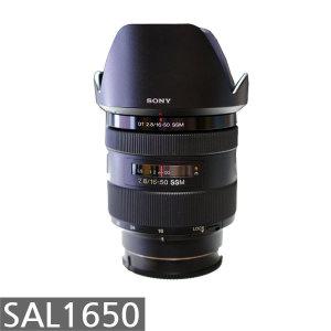 NY)소니정품 SAL1650 DT 16-50mm F2.8 SSM /72mm