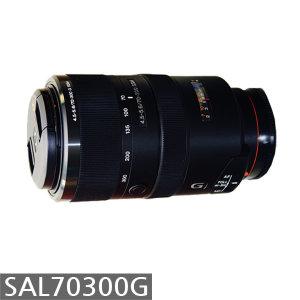 EY) SAL70300G 70-300mm F4.5-5.6G SSM /62mm