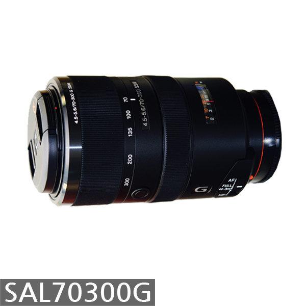 소니코리아 SAL70300G  F4.5-5.6G SSM /62mm