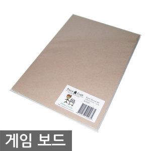 게임 보드 (무지 보드 / 블랭크 보드 / Blank Board)