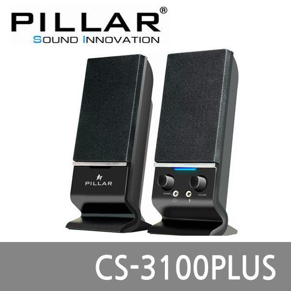 필라/CS-3100plus/2채널 스피커/PC.컴퓨터스피커/무료