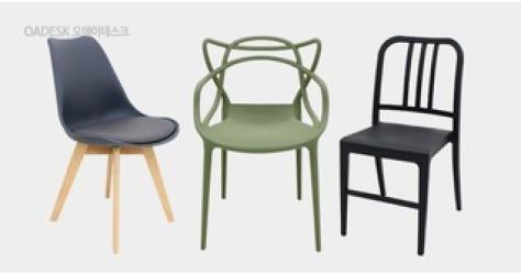 인테리어의자 카페 보조 식탁의자