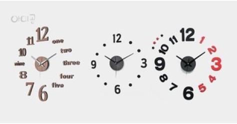 못없이 붙이는 인테리어 무소음벽시계