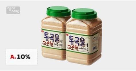 최대32%할인 국내산 통곡물미숫가루2kg 2통