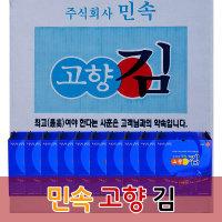 민속 고향김 3호 (1박스) 100봉-10세트 김선물세트