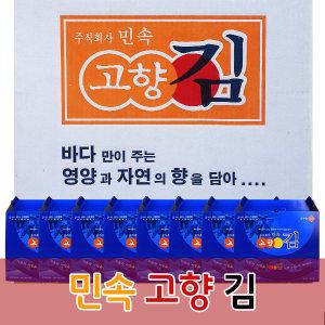 민속 고향김 5호 (1박스) 64봉-8세트 김선물세트