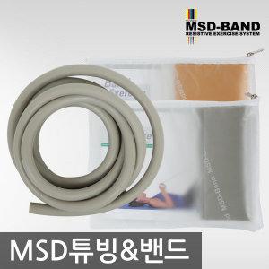 MSD밴드 튜빙 2M 은색/금색 묶음 / 라텍스 웨이트