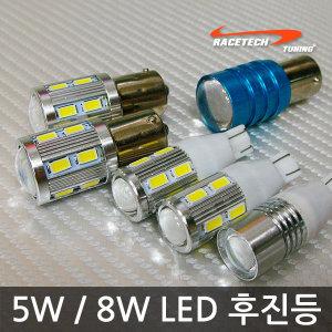 6500K 5W 8W 광LED 후진등/ 2개1세트/ T15 S25 T10