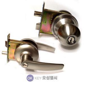 오성열쇠-현관정 현관문손잡이 현관열쇠