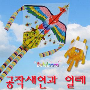 공작새연 얼레포함 가오리연 화려한 연 민속연 전통연