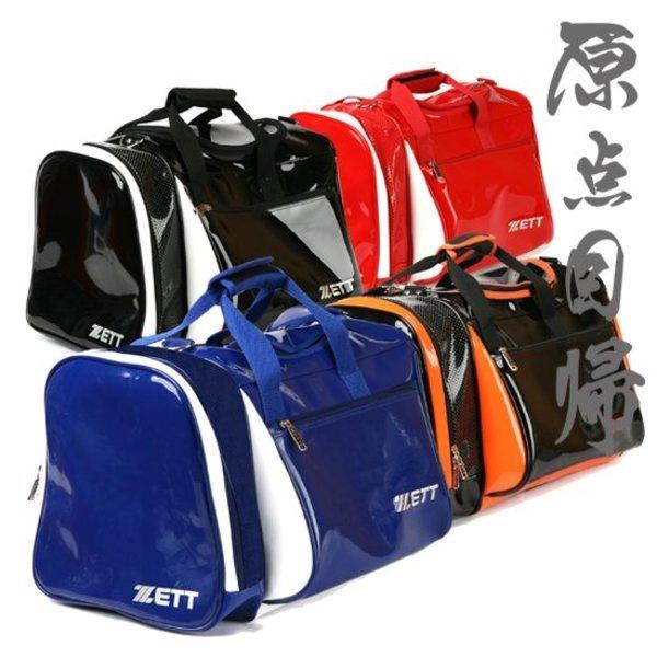 90년 장인정신    원점회귀      Zett 제트 BAK-569 애나멜가방