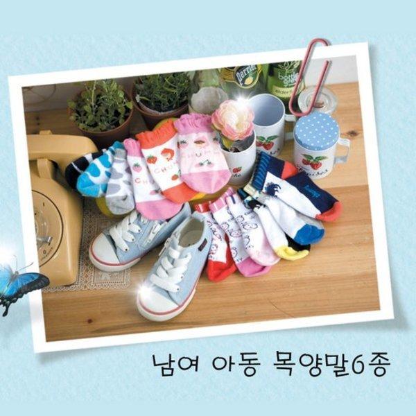 첨이첨이  2012SS 남여 (중)목양말 5켤레세트 아동양말