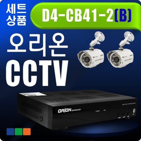 오리온 CCTV   CCTV 카메라세트 D4-CB41-2(B)(카메라-2대/DVR-1대)/감시카메라/실내용카메라/DVR/세트상품