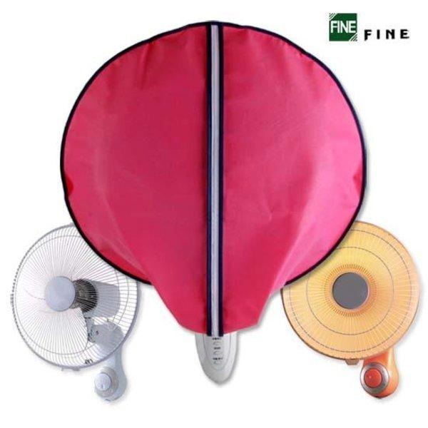 화인 벽걸이 선풍기 열풍기 겸용커버-핑크 5EA