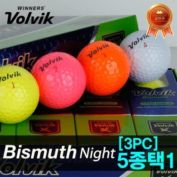 VOLVIK정품 BISMUTH 볼빅 비스무스 골프공 3피스 스타일리쉬색상 5종택1