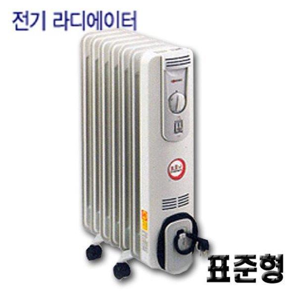 강남기업  전기라디에이터 CER 2.5 (16.5m ~23m )