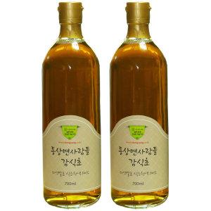 천연발효식초 유기농 감식초 700ml x 2병