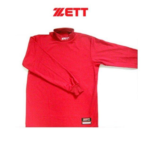 90년 장인정신 原点回  Zett 제트 긴팔 폴라언더셔츠 (4종택1)