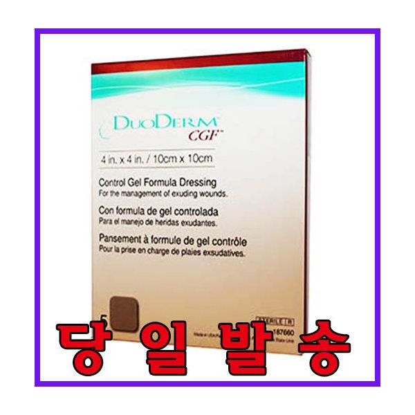 듀오덤 CGF 5매 정품/창상피복제/컴포케어