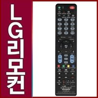 LG LED LCD PDP UHD HD 3D TV 엘지리모컨 COMBO-2200