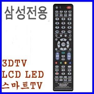 삼성 LED LCD 스마트 3D TV 리모컨 리모콘COMBO-2100
