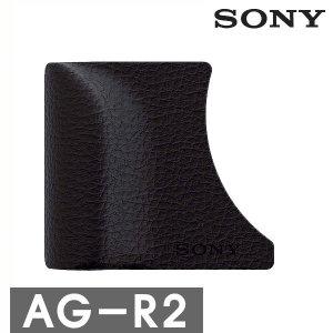 AG-R2 소니 정품 그립 DSC-RX100M7 RX100M6 RX100M5