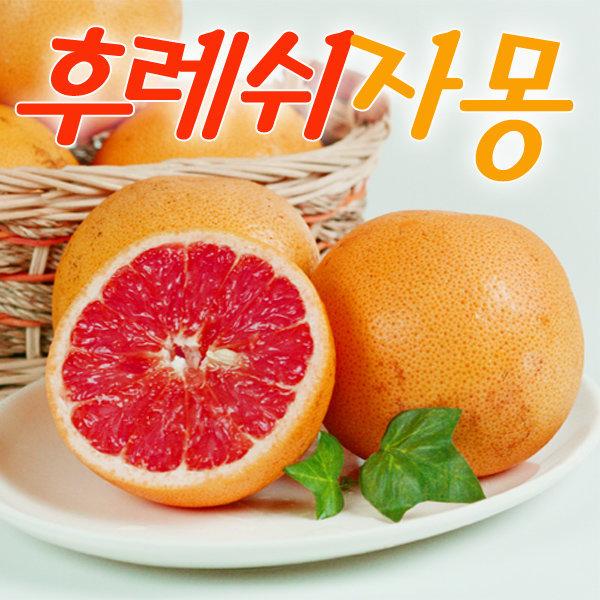루비레드 자몽 1.5kg 5입내외(4-6입)/ 다이어트과일