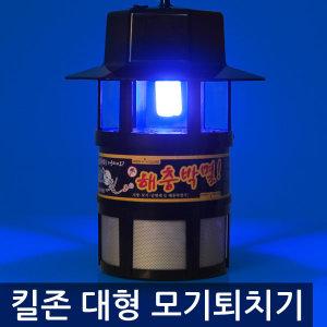 (킬존 해충박멸 모기퇴치기)SK-200 포충기 해충퇴치기