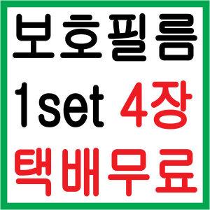 �����þ���/��Ʈ3/2/�ް�/��/4/����/10.1/8.9/8.4/8.0