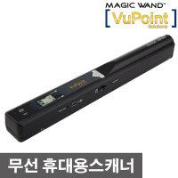 Vupoint ST415-VPS 무선 휴대용스캐너(8GB)신분증스캔