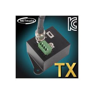 총알출고 CCTV 영상 전송 트랜스미터 NM-TTA111VT
