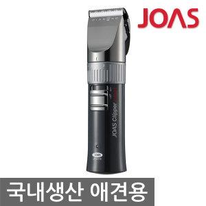 조아스 정품 다이아몬드코팅날 애견이발기 JP-6116