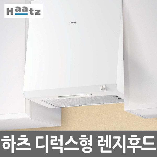 하츠정품 K60WH 화이트 주방렌지후드  전국설치
