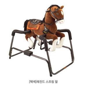 구매대행/텍넥/레전드스프링말/아기흔들말/스프링포니
