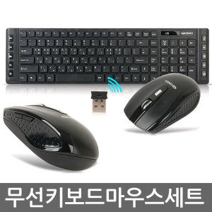 Qnix QMK-2000W 무선키보드+무선마우스 멀티키10개