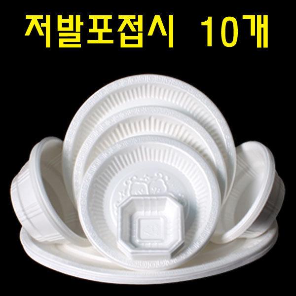 저발포접시/밥그릇/국그릇/일회용접시/일회용품/접시