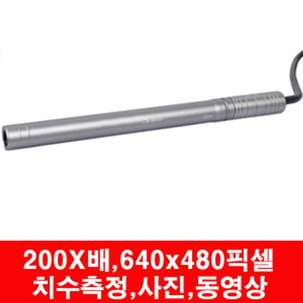 USB현미경/HB005/200배/전자현미경/pcb 피부 두피검사