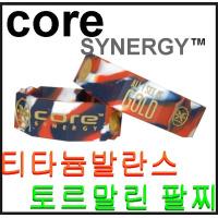 (1+1목걸이)Core Synergy티타늄팔찌 유연성파워발란스
