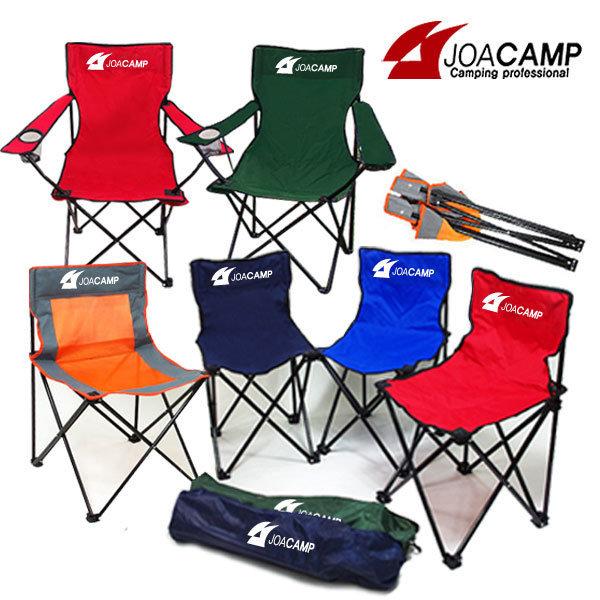 접이식 낚시의자 캠핑용품 야외 등산 미니 휴대용